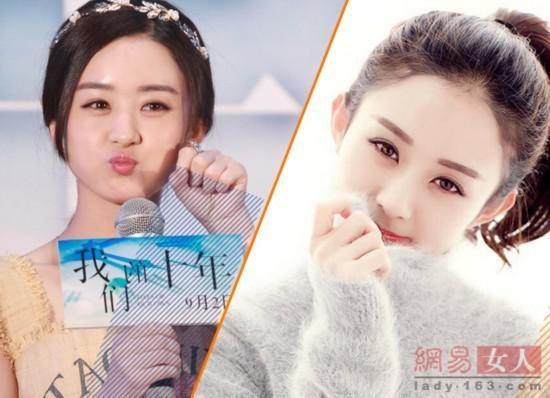 赵丽颖被张翰当众称不单纯疑整容 其黑历史被开扒(2)
