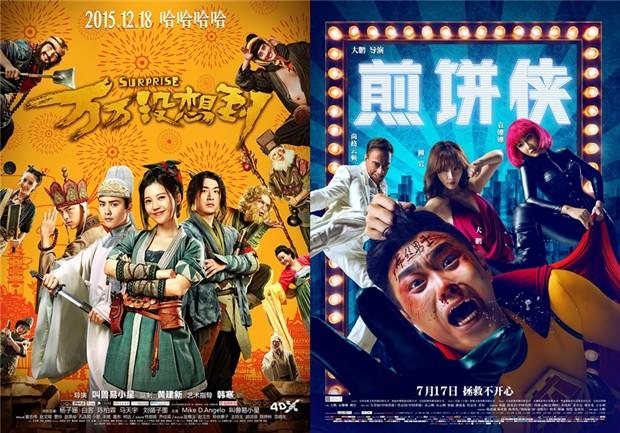 煎饼侠最后的粤�y�c_从《万万没想到》与《煎饼侠》的海报就不难看出,他们的最大目标就是