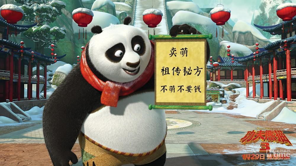 """继承了《功夫熊猫》系列超高人气的《功夫熊猫3》即将在1月29日全国上映,曾经让无数观众捧腹的""""神龙大侠""""阿宝也全面升级回归,这次他不再只是追寻大侠之路的少年,在第三部中,阿宝已经升级成为""""师父""""。今日,片方曝光一组""""阿宝卖萌""""系列海报。"""