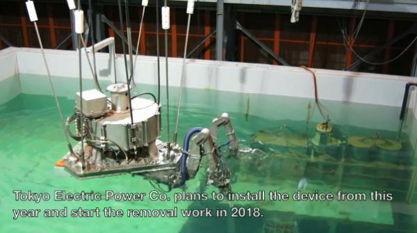清理福岛核电站 日本用上机器人帮忙