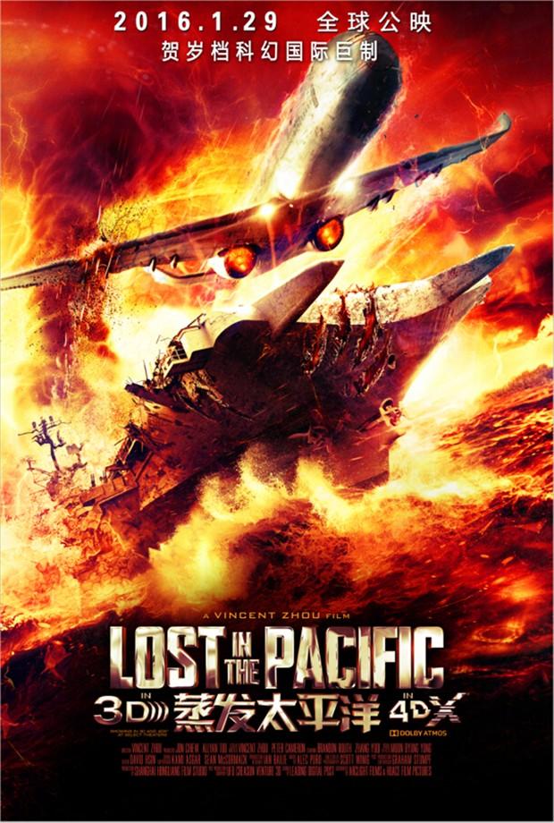 蒸发太平洋/绝命航班2:蒸发太平洋BD1280高清