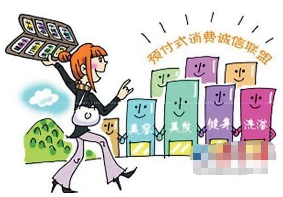 动漫 卡通 漫画 设计 矢量 矢量图 素材 头像 564_394