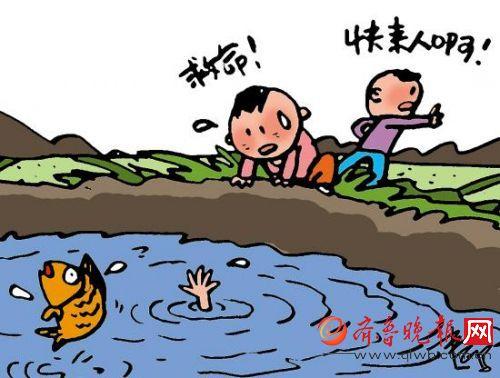 鱼骨辫步骤图解儿童