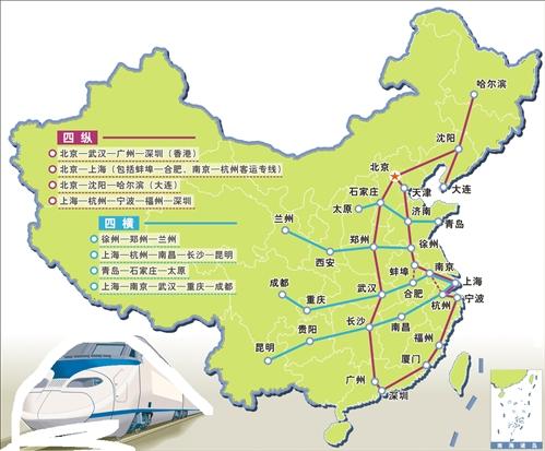 广东省高铁地图路线图