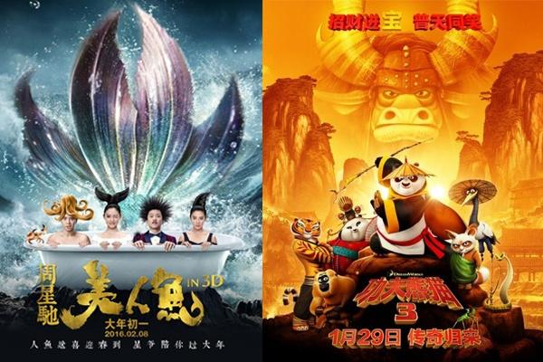 《美人鱼》,《功夫熊猫3》海报