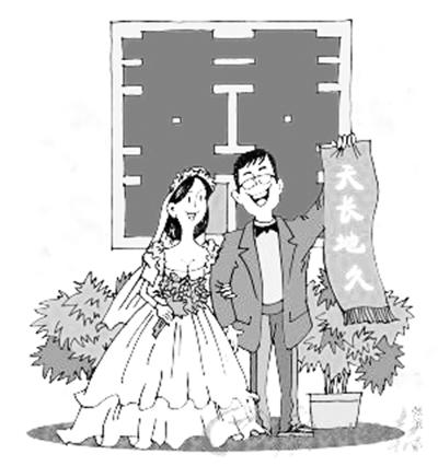 大二男生请假结婚 两人为高中同学家长支持(图)(6)图片