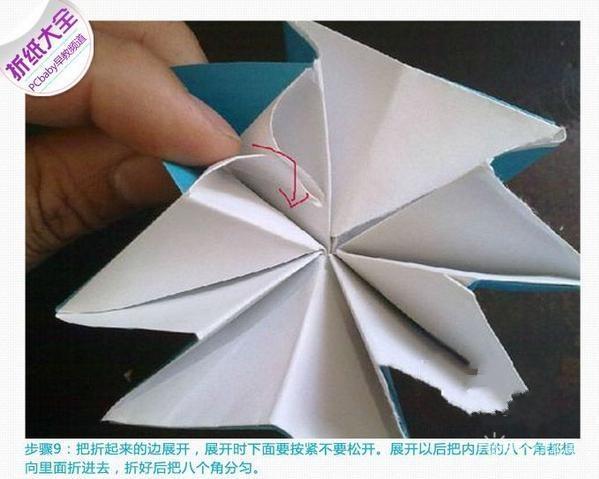 康乃馨的折法图解 康乃馨手工纸花制作图解教程(9)
