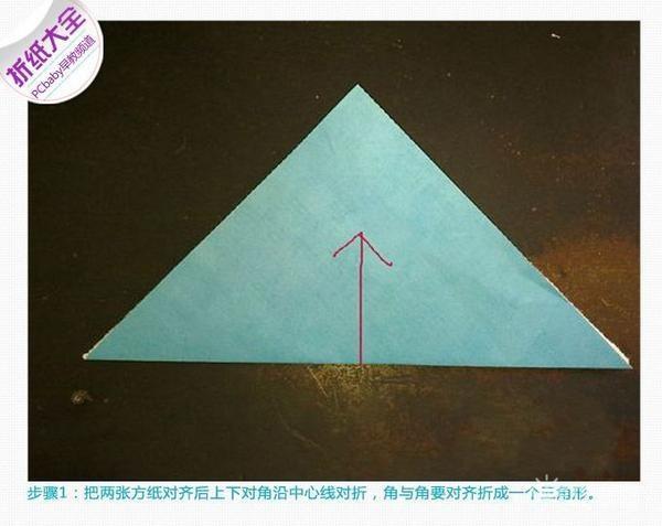 康乃馨的简单折法图解 手工康乃馨步骤图