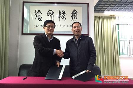 广东外语艺术职业学院与韩山师范学院签署合作办学协议