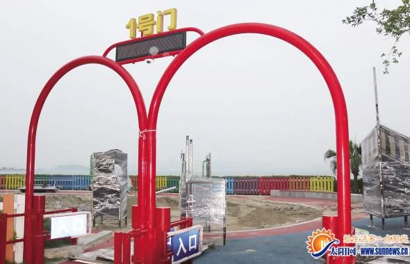 """廈門兒童公園""""五一""""合二為一 一期游樂設施全部遷往二期"""