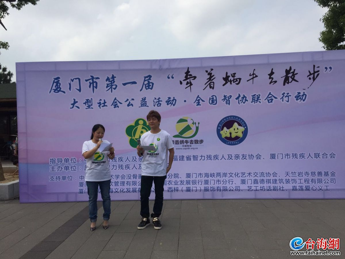 策划承办人何 奕璇(左)与 厦门卫视著名主持人陈 ...