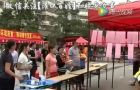 灌口凤泉广场 开展防灾减灾宣传