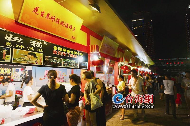 端午假期去海沧来趟美食美食吧关于电话号码通城市之旅广汉图片
