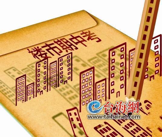 漳州市区趋向平稳 楼市迎期中考房企忙冲刺走量