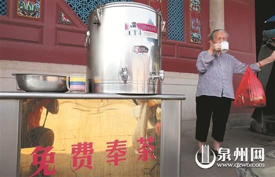 阿婆免费奉茶20余年离世 子女接棒再开免费茶摊