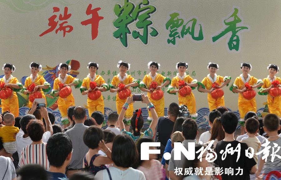 文化惠民演出端午节走进福州江心公园 送上文化盛宴
