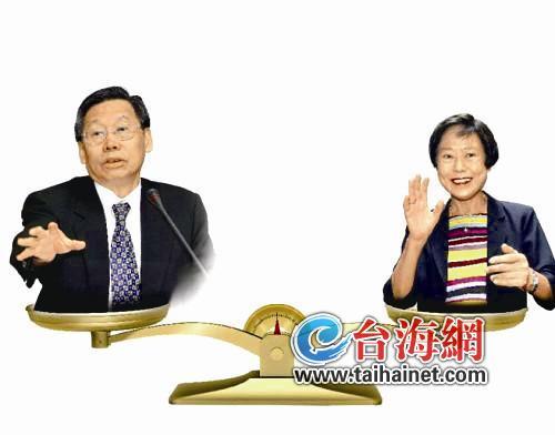 台新当局司法部门人事布局遭质疑 蔡英文信任