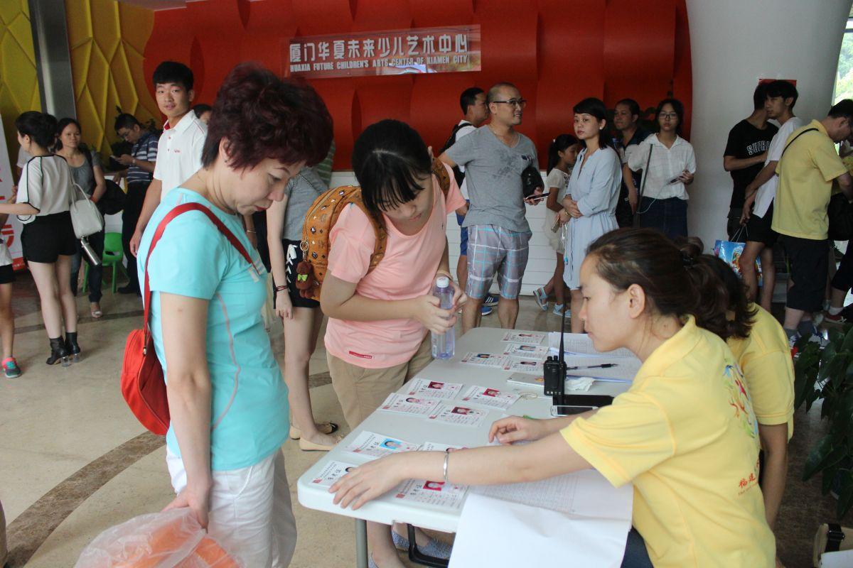 社会艺术水平考级新闻_新闻资讯2015年成都地区社会艺术水平舞蹈考