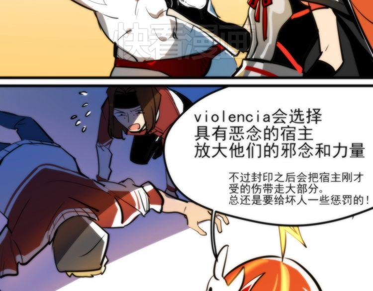 龟波性功漫画全集图片