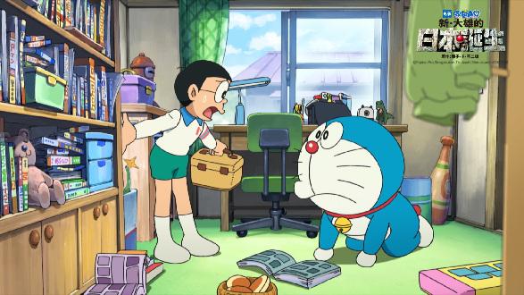 哆啦A梦 新 大雄的日本诞生 2016票房破亿 粉丝包场求婚献惊喜 2