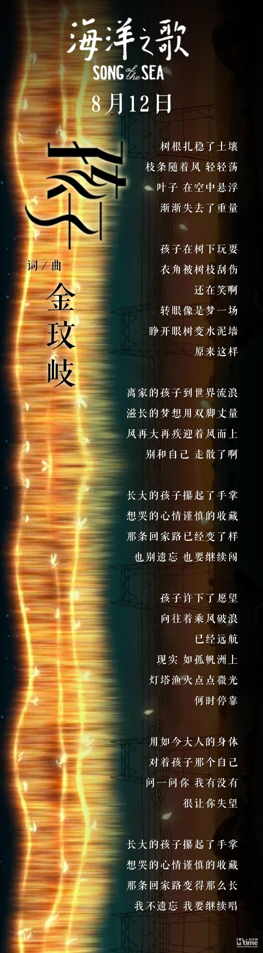 红尘情歌 歌词歌谱,图片尺寸:639×860,来自网页:http://www.xuexila.