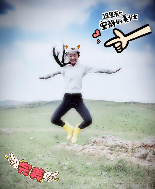 十分开心_单身依然很快乐! 赵丽颖七夕晒照开心到飞起_星闻_娱乐_新闻 ...