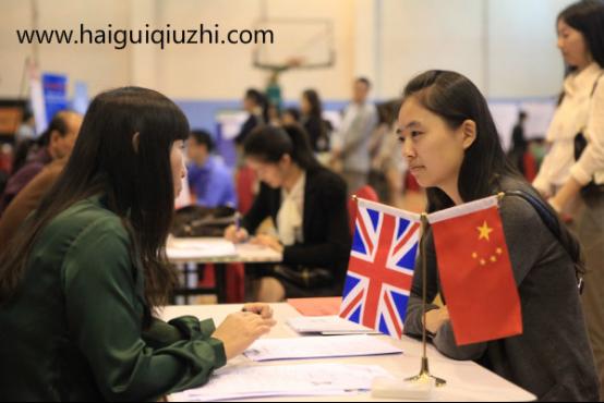 2016年北京上海海归招聘会偏少