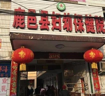 河南/图为事发医院。