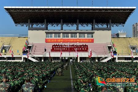 合肥工业大学2016级本科生开学典礼大会举行 2