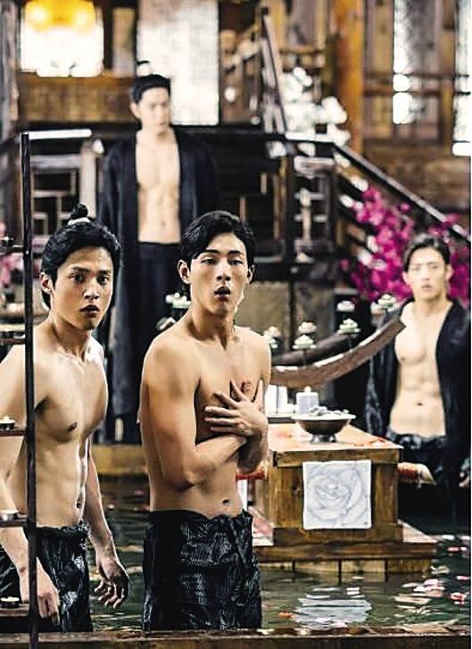 澡堂子是剧中最豪华的场景-步步惊心 丽 李准基 四爷 身世太惨 颜值高图片