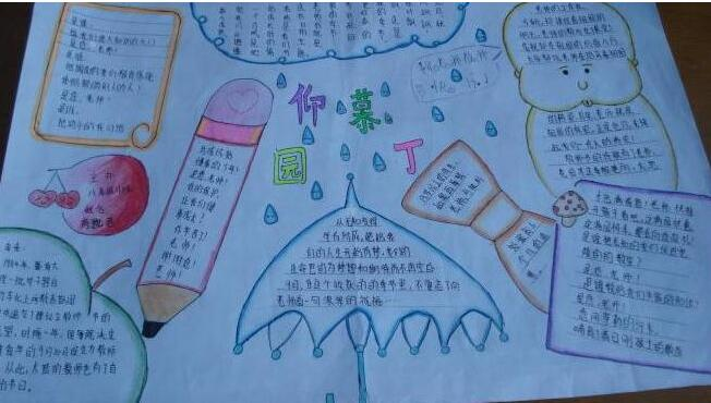 教师节赞美老师的句子诗句精选 教师节祝福语卡片短信