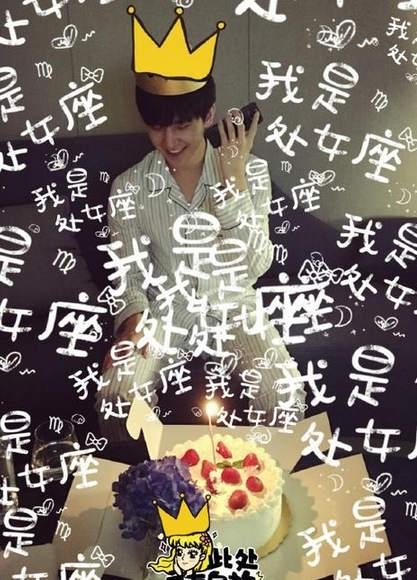 贾士凯等为杨洋庆生 穿睡衣吹蜡烛好亲密 粉丝:我羊太可爱辣生日快乐