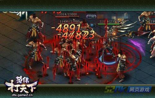 《范伟打天下》游戏攻略 PVP实战技巧首发