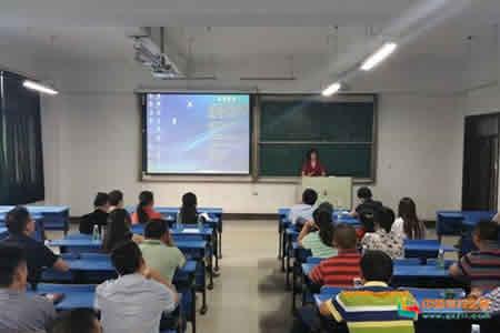 安徽工业大学召开教学工作会议图片