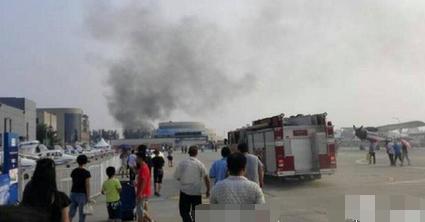 石家庄飞机坠毁:通用航空展上一架飞机坠毁致4人亡