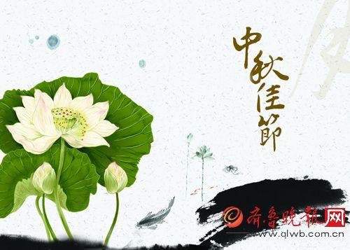 十、最伤心的中秋诗词--《绮怀》(清.黄景仁)-关于中秋节的古诗词句