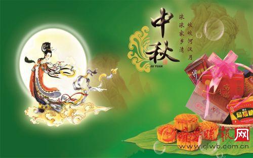 关于中秋节的古诗词句 描写中秋节的句子汇总(3)