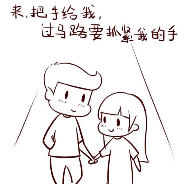 你男朋友对你说过吗?(2)