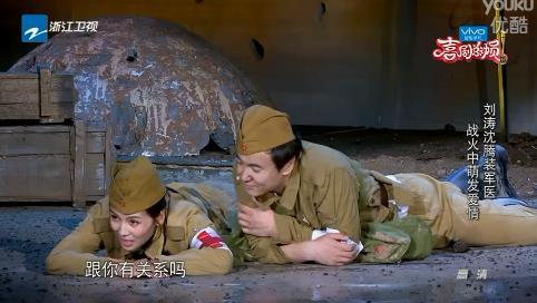 喜剧总动员李晨相声首秀受好评 喜剧总动员第二期谁是冠军