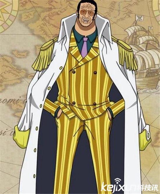 海贼王最大卧底曝光 海军大将黄猿不为人知的一面