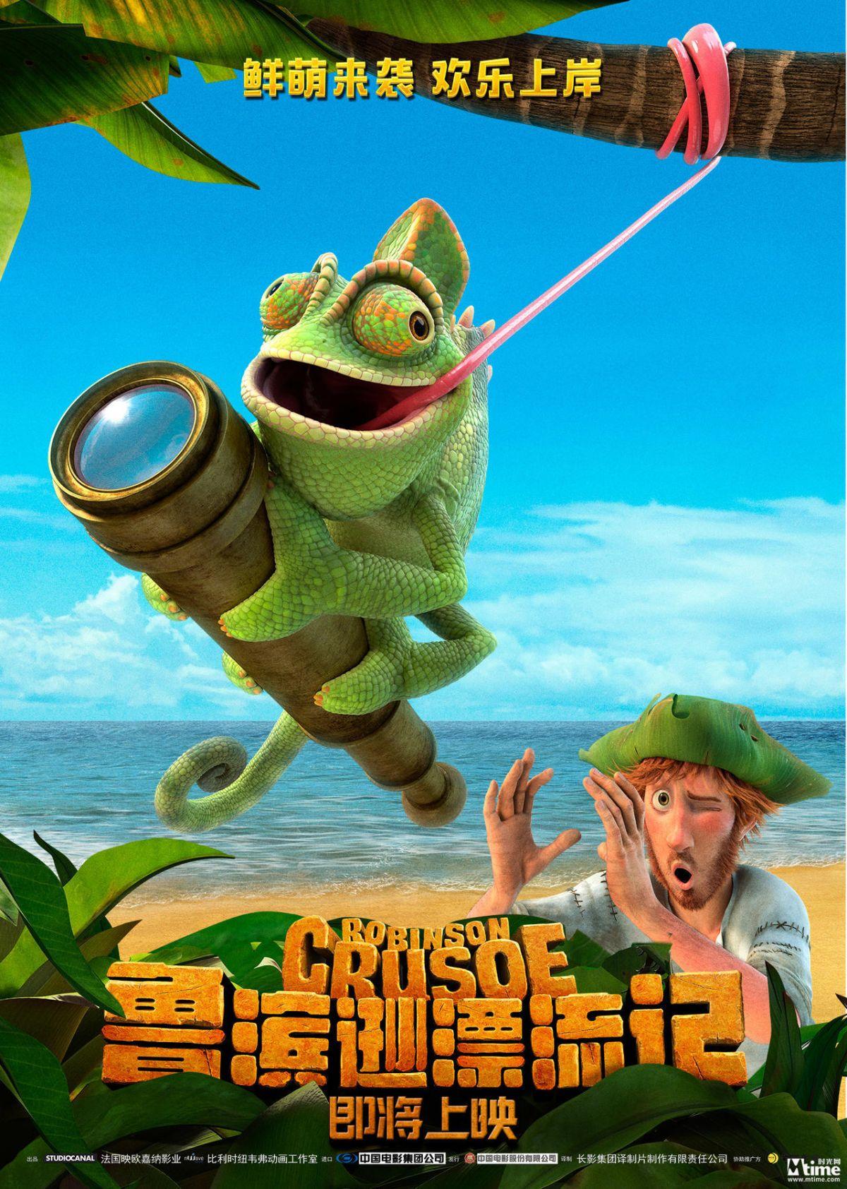 鲁滨逊漂流记.Robinson.Crusoe.2016.R6.4K.2160p下载 2016