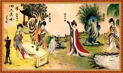 古代四大美女有谁 古代四大美女谁最丑?
