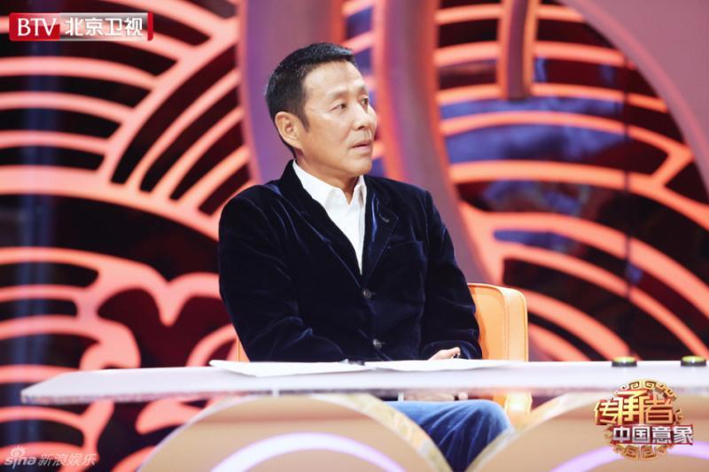 《传承者之中国意象》朱丹