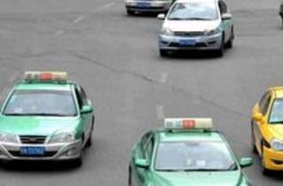 福州公务员专用出租车上路图片