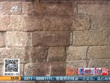 为寻求刺激 男子向古城墙泼油 被判有期徒刑三年罚金1000元