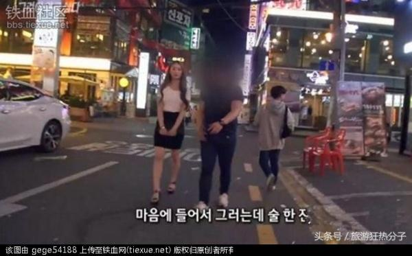 实拍单身美女在韩国街上被男人不停搭讪