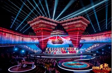 民族特色舞美打造民歌殿堂 央视倾力打造《中国民歌大会》