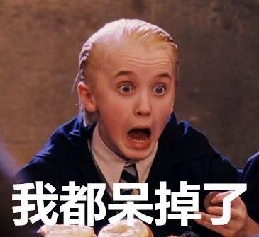 jk罗琳微博宣传《神奇动物在哪里》