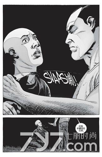 《行尸走肉》漫画肖像大爆实现连冠(2)库里销量漫画