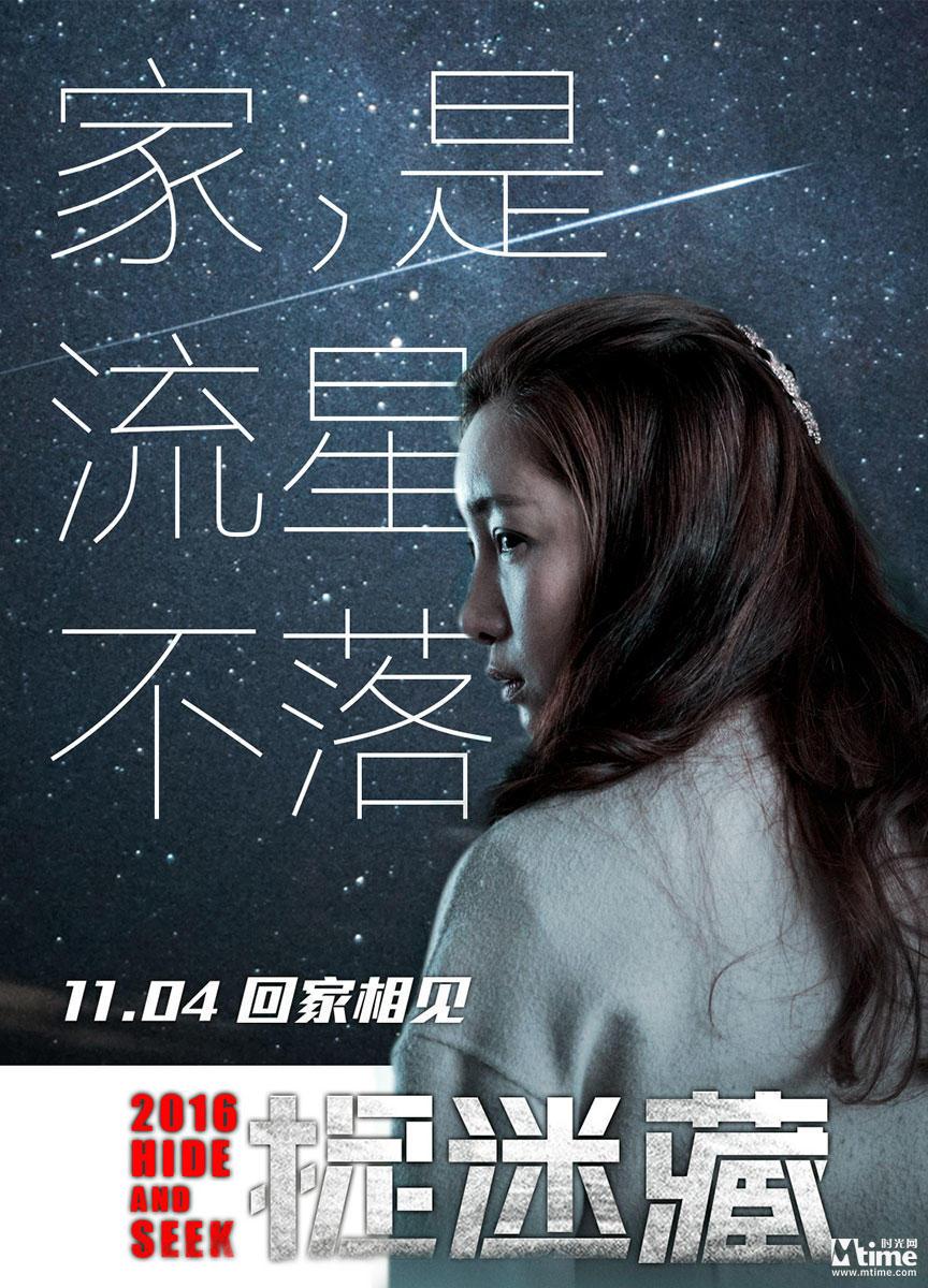 悬疑海报 中国新歌声